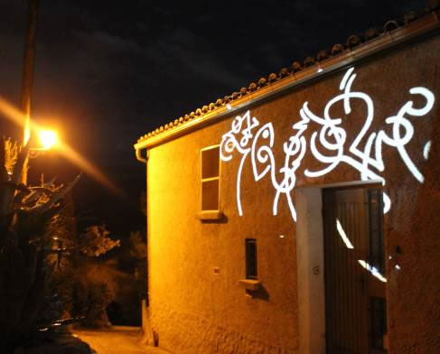light calligraphy light wall projection